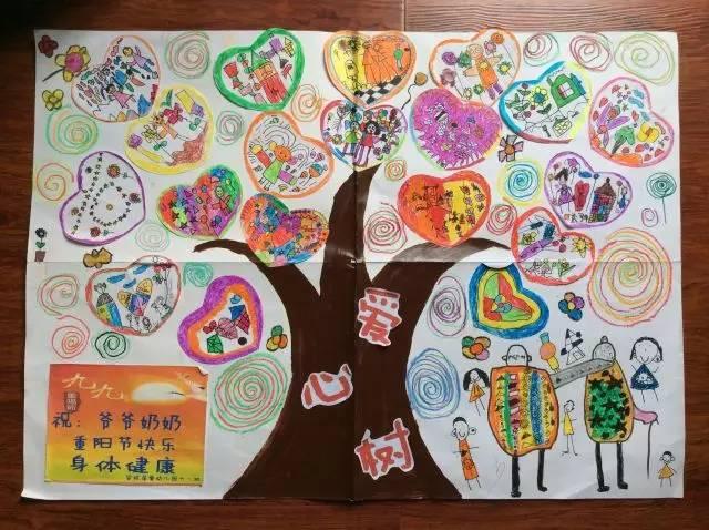 乐善居重阳节活动之二:蓓蕾幼儿园慰问长者